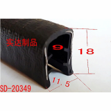 China Flexible Embossed Vinyl Edge Trim